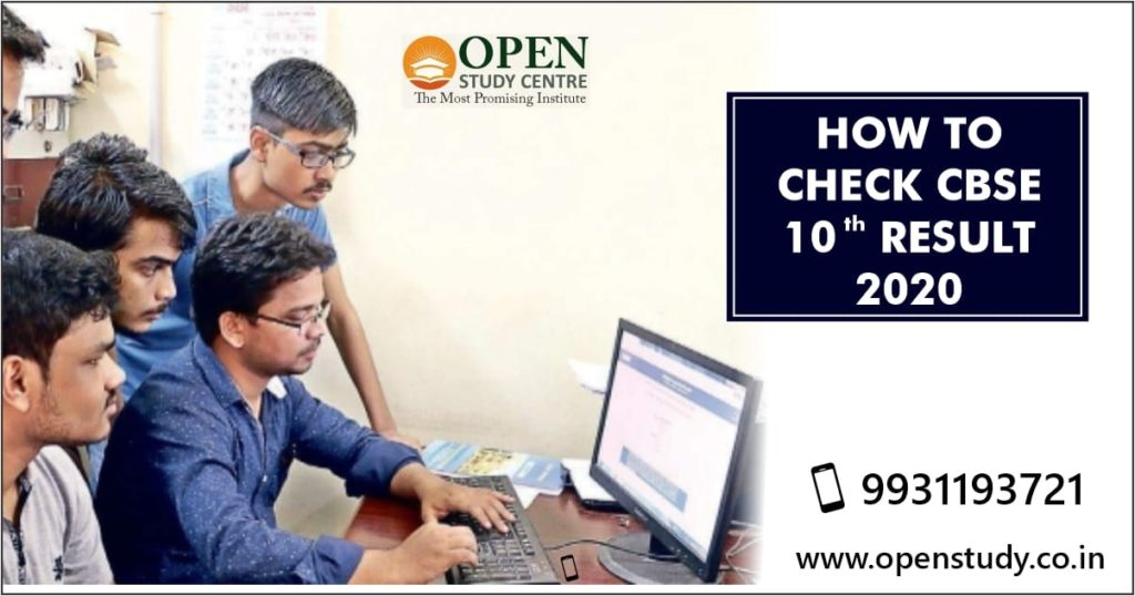 How to Check CBSE 10th Result 2020