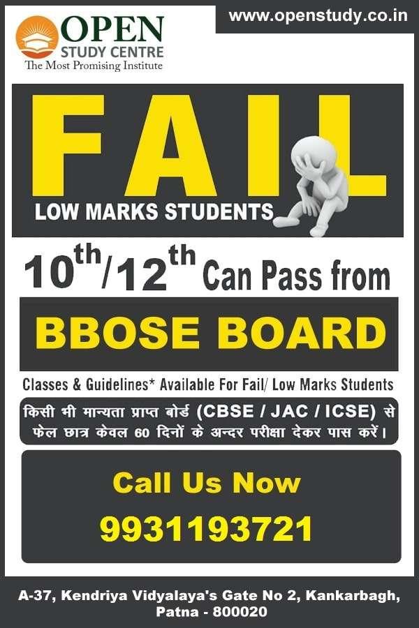 BBOSE Board