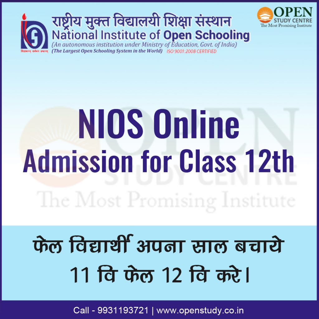 NIOS Online Admission for Class 12th