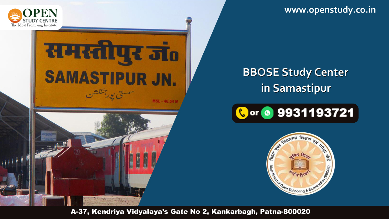 BBOSE Centre In Samastipur