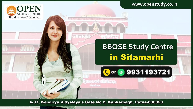 BBOSE Study Centre in Sitamarhi 1