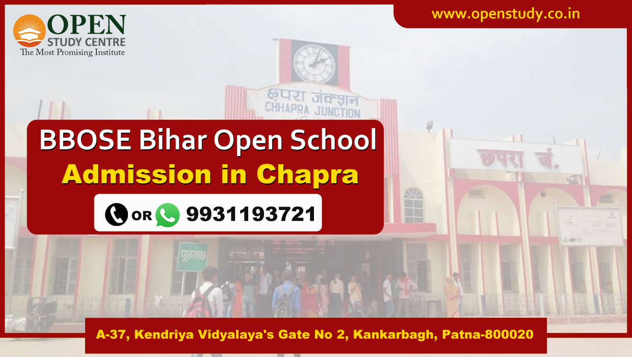 BBOSE admission In chapra