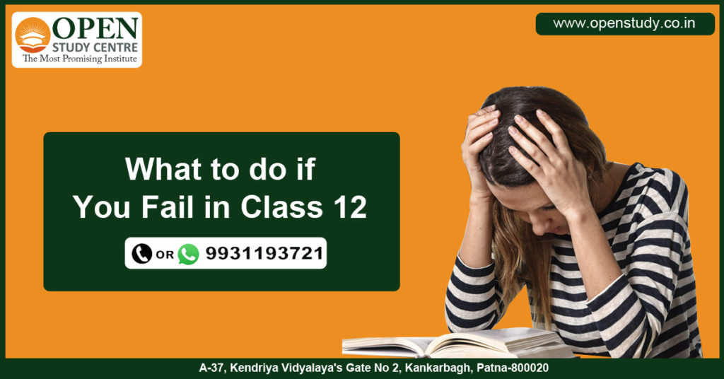 What to do if you fail in class 12