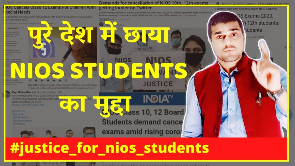 Petition Filed in SC Seeks Cancellation of all Postponed Examination By NIOS National institute of open Schooling 4