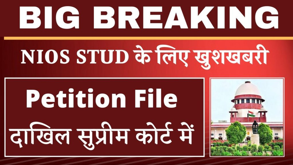 Petition Filed in SC Seeks Cancellation of all Postponed Examination By NIOS National institute of open Schooling 1