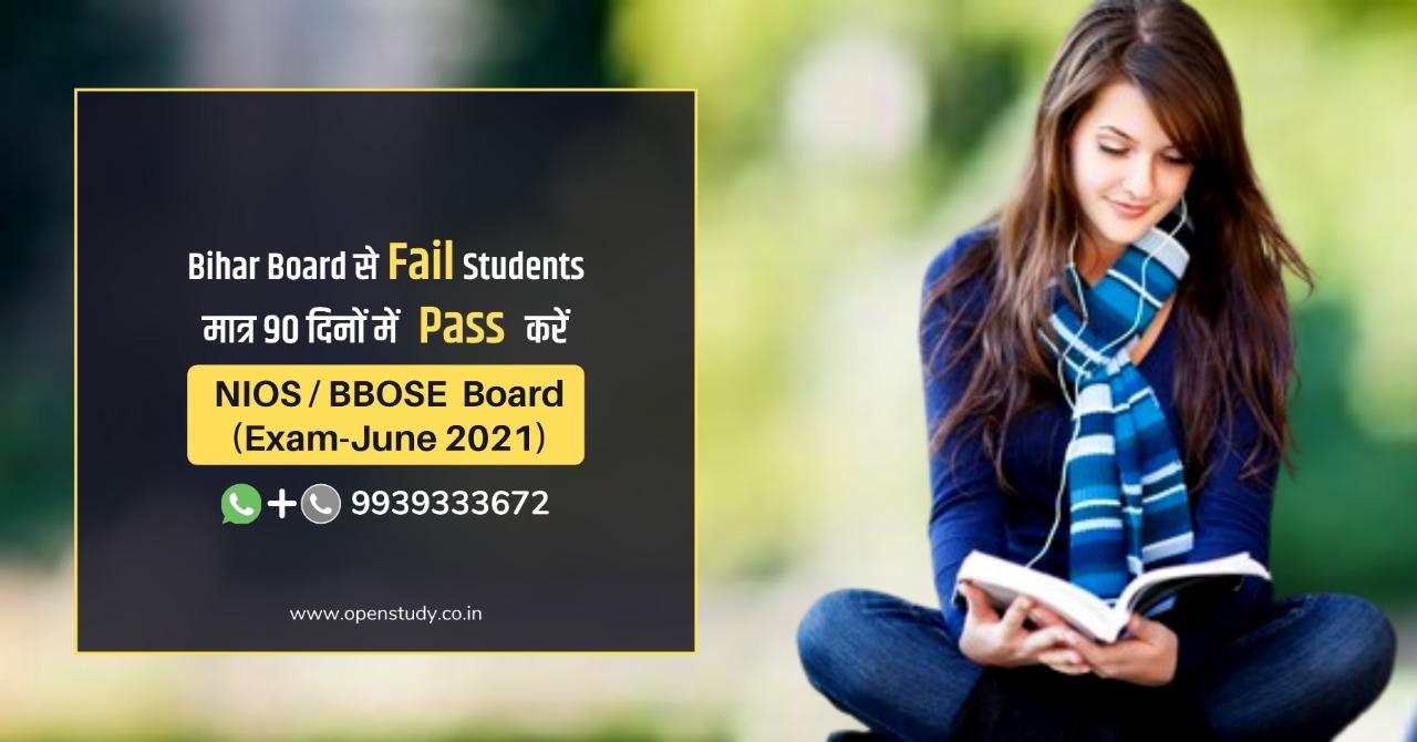 BBOSE Admission Consultant in Patna