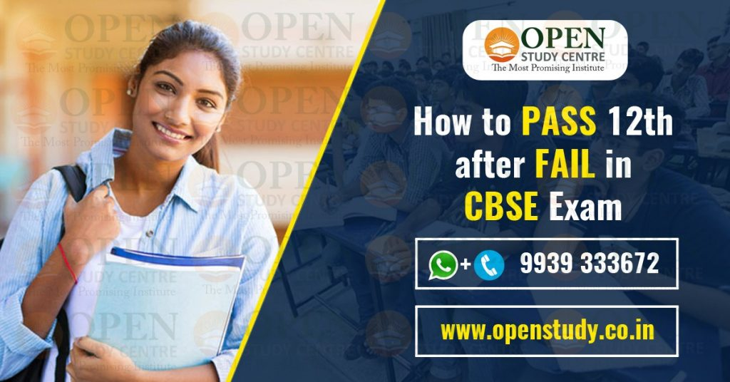 How to Pass 12 after Failing in CBSE Exam