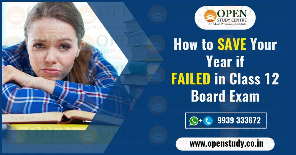 How to Save Your Year if Failed in Class 12 Board Exam 1
