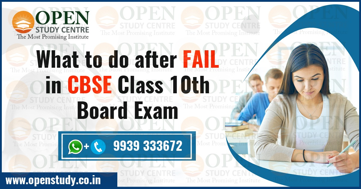 What Do After Fail in CBSE Class 10th Board Exam