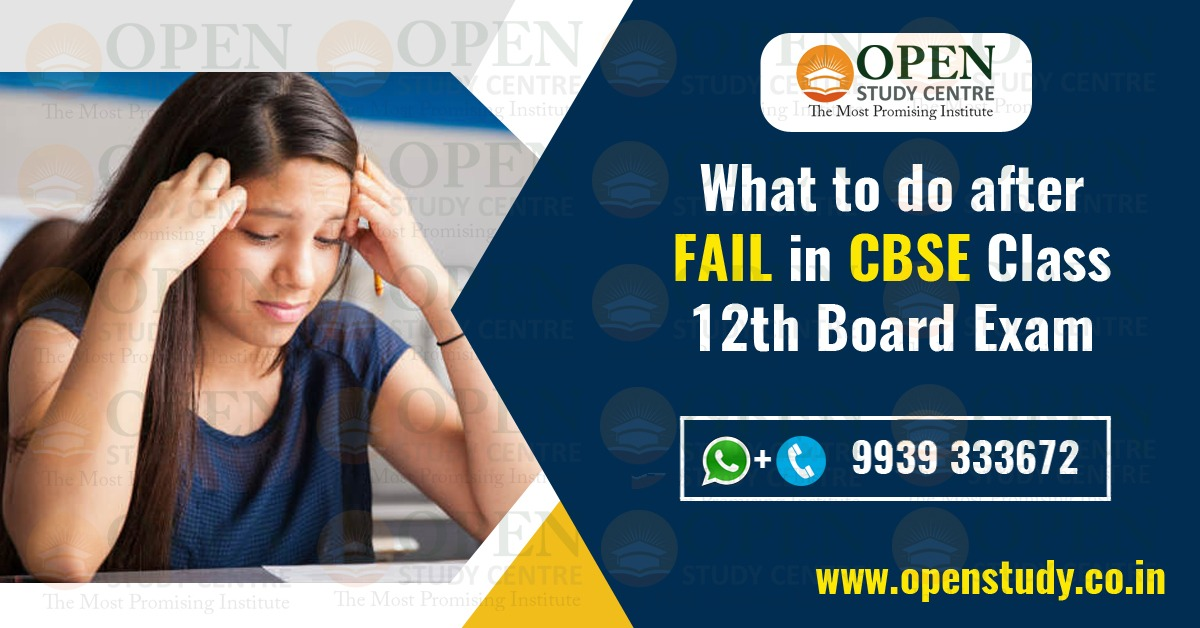 What to do after fail in CBSE class 12th
